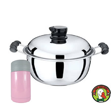 【鵝頭牌】多功能鍋蓋兩用蘋果鍋 CI-2604+馬卡龍真空燜燒保溫罐0.55L
