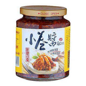 萬泰 小卷醬 450G/罐(任選館)