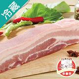 台糖去皮五花肉片3盒(豬肉)(300g+-5%/盒)