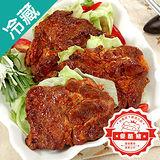 優酪豬梅花肉排3盒(豬肉)(300g+-5%/盒)