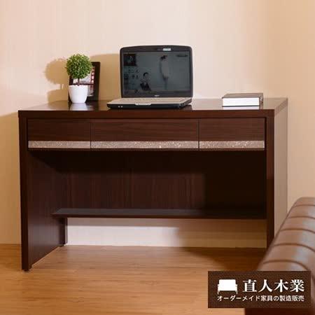 【日本直人木業】STYLE生活美學書桌