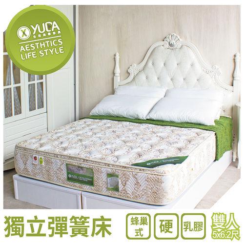 ~YUDA ~波瑟頓 5尺雙人 蜂巢式三線乳膠 獨立筒床墊彈簧床墊
