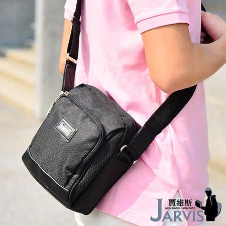 Jarvis 側背包 休閒多功能-個性-8805
