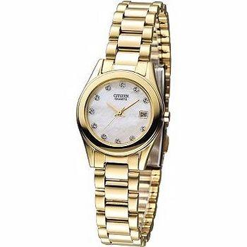 CITIZEN 典雅珠貝晶鑽仕女腕錶 (IP金)