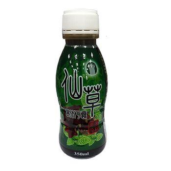 五福仙草黑木耳露  350ml / 瓶