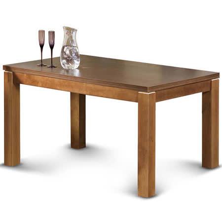 MY傢俬 歐風樸質柚木色實木餐桌