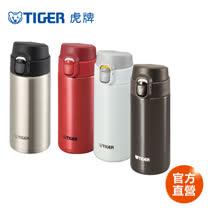 【TIGER 虎牌】360cc夢重力極輕量彈蓋式保溫保冷杯(MMY-A036)