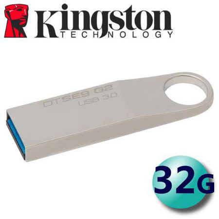 Kingston 金士頓 32GB 100MB/s DTSE9G2 USB3.0 隨身碟