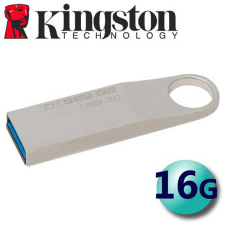 Kingston 金士頓 16GB 100MB/s DTSE9G2 USB3.0 隨身碟