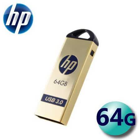 HP 惠普 64GB X725W USB3.0 鍍金外殼 隨身碟