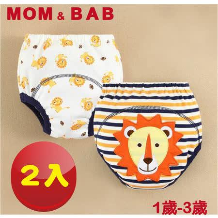(購物車)【MOM AND BAB】橄欖獅王三層防水學習褲(兩入組)(6~14公斤)