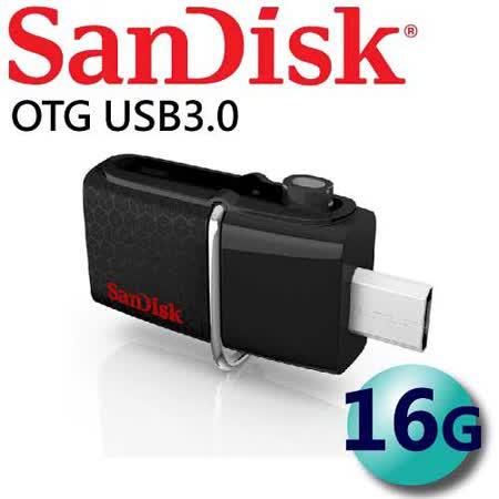 SanDisk 16GB 130MB/s Ultra Dual OTG USB3.0 隨身碟 - 代理商公司貨