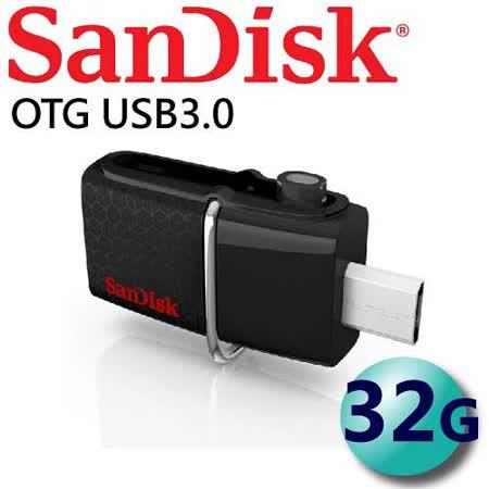 代理商公司貨 SanDisk 32GB 130MB/s Ultra Dual OTG USB3.0 隨身碟