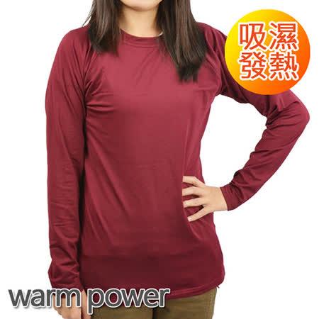 【Warm Power】吸濕發熱內刷毛保暖內衣.衛生衣.發熱衣_女圓領衫(酒紅色)