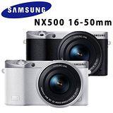 SAMSUNG NX500 16-50mm 電動鏡組(公司貨)-送MICRO SD 32G卡+第二顆原廠電池+原廠包 +UV保護鏡+鋁合金戶外大腳架+防潮箱+8合1好禮價格
