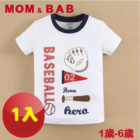 (購物車)【MOM AND BAB】男童全棉短袖純真白棒球T恤(12M-6T)