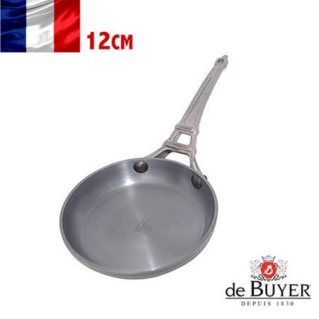 法國【de Buyer】畢耶鍋具『巴黎原礦蜂蠟系列』鐵塔柄迷你煎餅鍋12cm