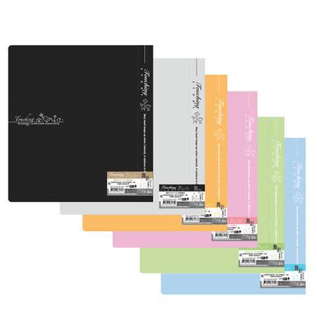 【檔案家】舞彩粉晶A5-2孔圓鐵夾(包包收藏夾) -粉藍/粉綠/粉紫/粉桔/白/黑