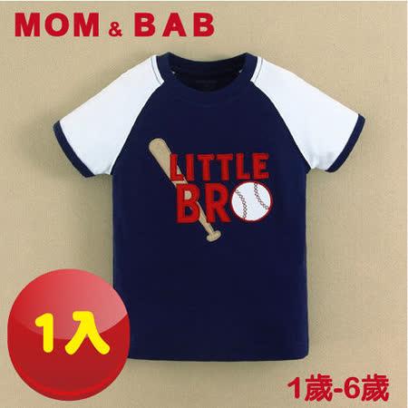 (購物車)【MOM AND BAB】男童全棉短袖深藍棒球T恤(12M-6T)