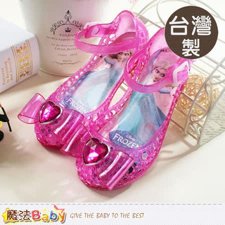 魔法Baby~台灣製迪士尼冰雪奇緣果凍娃娃鞋~sa54093