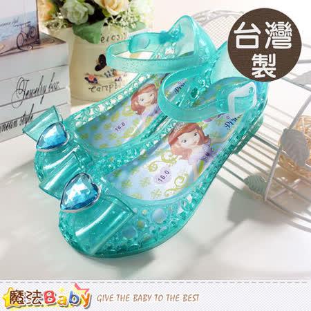 魔法Baby~台灣製迪士尼蘇菲亞小公主果凍娃娃鞋 sa54465