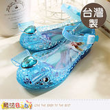 魔法Baby~台灣製迪士尼冰雪奇緣果凍娃娃鞋 sa54096