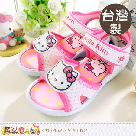 魔法Baby~台灣製專櫃款Hello Kitty女童涼鞋 sh5861
