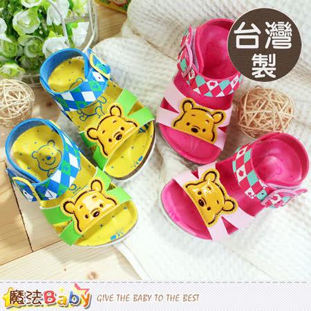 魔法Baby~台灣製專櫃款迪士尼維尼熊兒童涼鞋(粉.綠) sh5908