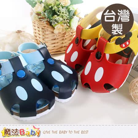 魔法Baby~台灣製專櫃款迪士尼米奇兒童涼鞋(藍.紅) sh5892