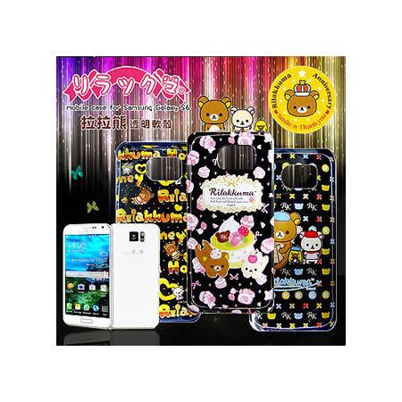 SAN-X授權正版 三星 Samsung Galaxy S6 G9200 Rilakkuma/拉拉熊/懶懶熊 透明軟式保護套 手機殼(友誼款)