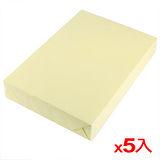 ★5件超值組★PAPER LINE A4影印紙70磅500張-淺黃(包)
