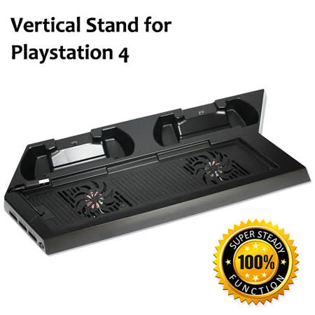 PS4 主機專用直立架含雙手把坐充及散熱風扇CECH 1007型-黑 (KHPS4-02BK)