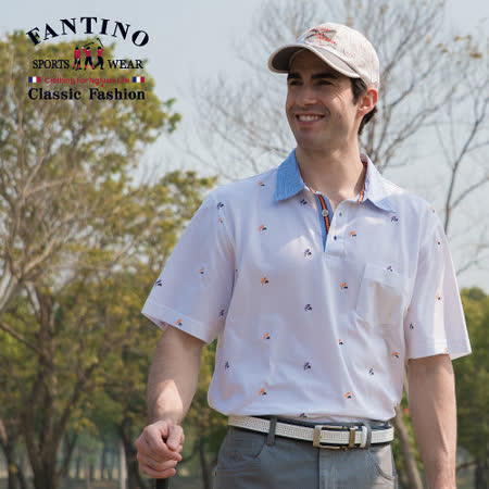 【FANTINO】男款 品牌LOGO透氣百搭POLO衫(白、丈青)431339-431340