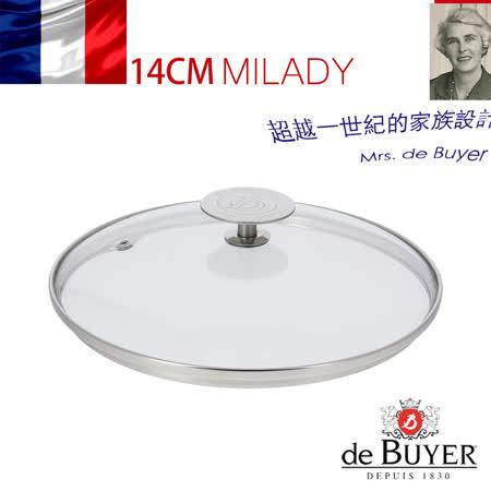 法國【de Buyer】畢耶鍋具『畢耶夫人系列』高耐熱玻璃鍋蓋14cm
