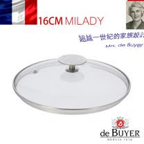 法國【de Buyer】畢耶鍋具『畢耶夫人系列』高耐熱玻璃鍋蓋16cm