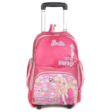芭比Barbie 雙肩公主拉桿書包(紅色)