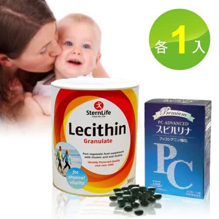 【孕哺媽咪首選】德國原裝速登大豆卵磷脂+日本PC特級螺旋藻錠組合(各1入)