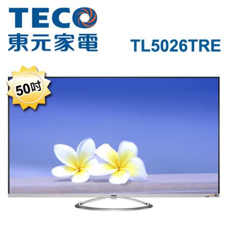 TECO東元 50型 FHD LED液晶顯示器+視訊盒(TL5026TRE+TS1305TRA)