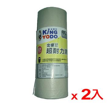 ★ 2 件超值組★金優豆超耐力清潔垃圾袋半透明 ( 超大 )
