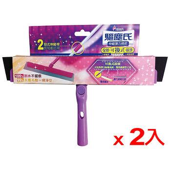 ★2件超值組★驅塵氏伸縮彈力掃把補充包