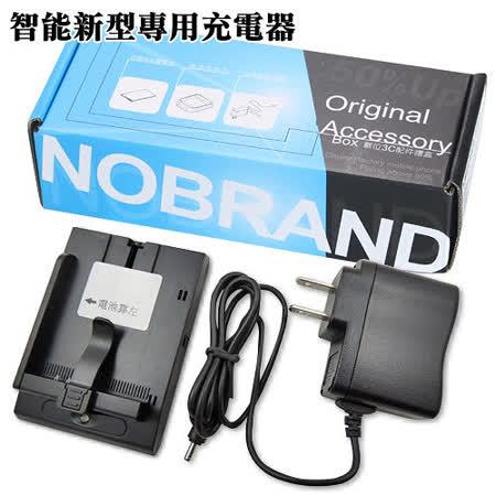 For HTC J / Z321E 智能新型專用充電器