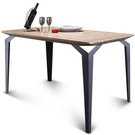 【網購】gohappy快樂購物網MY傢俬 英式工業設計風格餐桌有效嗎桃園 統領 百貨 公司