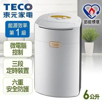 東元TECO 6公升微電腦除濕機/ MD1212W