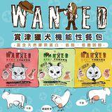 WANTED》賞津獵犬天然風味零食80g*20包