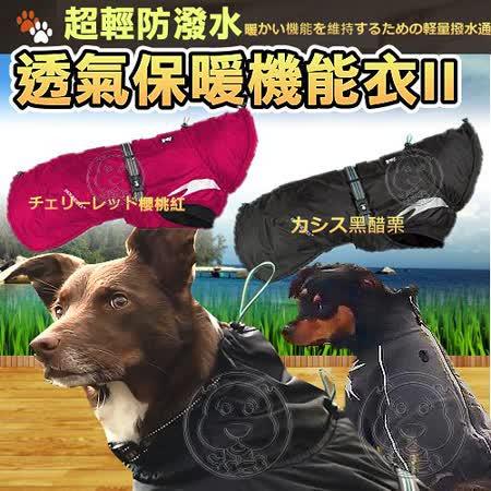 【勸敗】gohappyHurtta保暖機能性外套超輕防潑水透氣《保暖機能衣》背長45cm評價好嗎igood