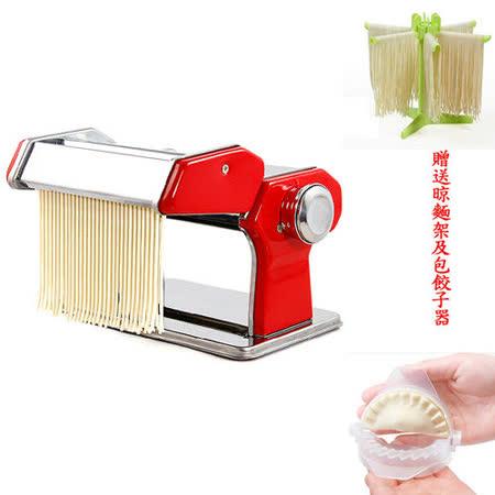 PUSH!廚房用品可作細寬麵餛飩水餃皮的壓麵機麵條機(附贈晾麵架及包餃子器)