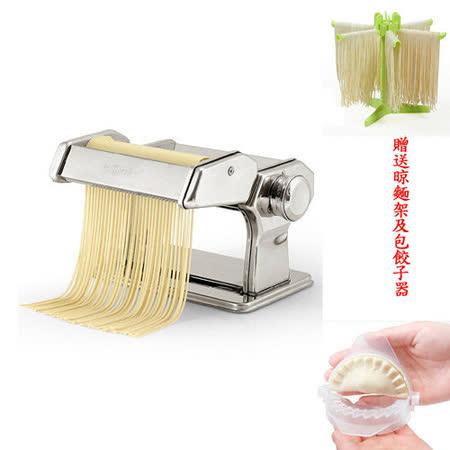 PUSH!廚房用品可作細寬麵餛飩水餃皮的全430不鏽鋼壓麵機麵條機(附贈晾麵架及包餃子器)
