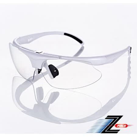 【視鼎Z-POLS】強化頂級可掀可配度設計 珍珠白配PC防爆抗UV400透明鏡片 專業級運動防風鏡!盒裝全配!