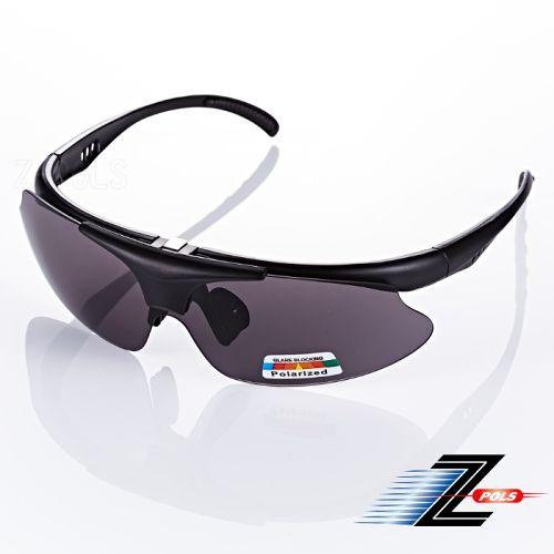 ~視鼎Z~POLS~強化 可掀可配度 霧黑配Polarized偏光鏡片 級 偏光鏡!盒裝全