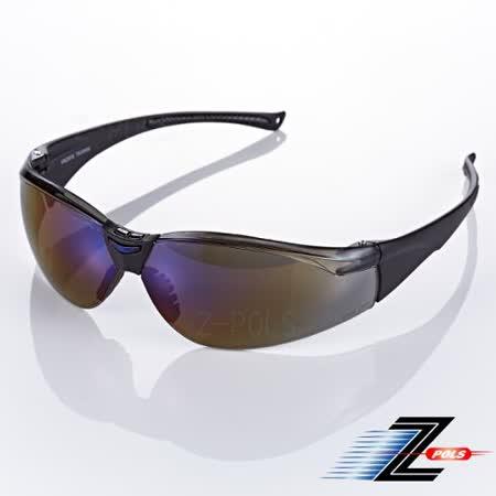 【視鼎Z-POLS】帥氣七彩藍鏡面 PC防爆抗UV400頂級運動眼鏡!盒裝全配!
